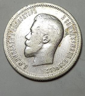 25 копеек 1896