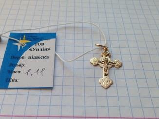 Крестик золото 585.