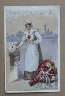 Собаки приколы, открытки от 1914 года