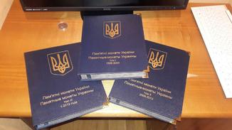 Альбомы для монет Памятные Монеты Украины (Том 1, 2 и 3)