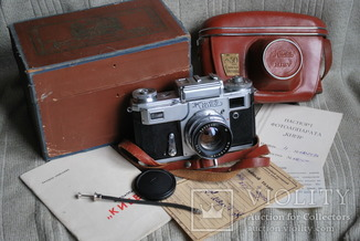 Киев-4, Юпитер-8М, 1968 год, Юбилейный выпуск, 50 лет Советской Украины, документы.