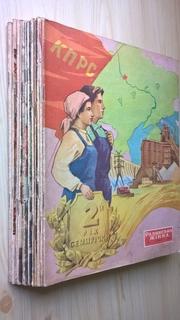"""""""Радянська жінка"""" 1960г годовая подписка 12 журналов"""