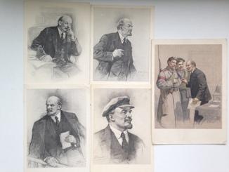 Открытка ленин васильев 1969, свадебные открытки