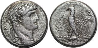 Нерон тетрадрахма Антиохии