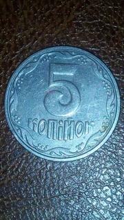 5 копеек 2007 года 1ВБм