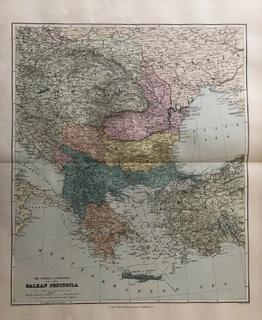 1894 Россия Украина Турция Крым Сербия. Большая. Оригинал