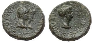 Август и Реметалк Фракия