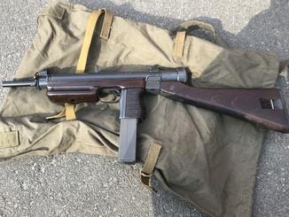 SA-24 ММГ