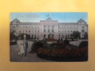 Львів.Львов.Lwow.Lemberg. Видові поштівки 1915-1916 рік.