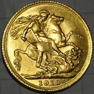 Соверен Георга V (1918 год) Великобритания