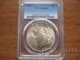 Серебряный Мирный доллар 1923 г. в слабе