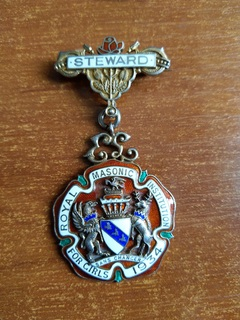 Масонская награда STEWARD. 1934 год.