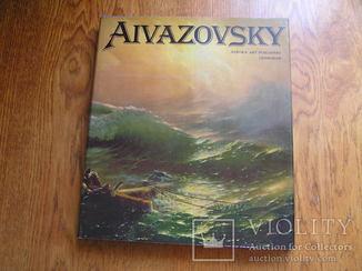 AIVAZOVSKY  (Айвазовский)  1983 год