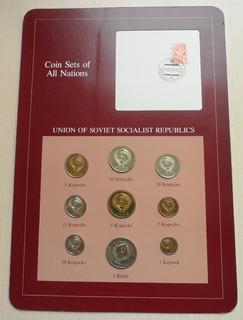 Годовой набор СССР 1976