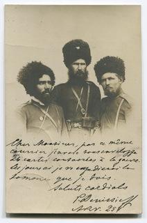 Казаки. С печатью и автографом П. Денисьева, коллекционера. До 1904 г.
