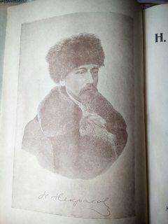 Н.А. Некрасова - избранные сочинения