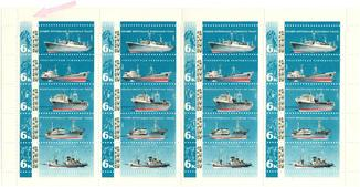 Полный лист ''Рыболовный флот СССР'', 1967 г., смещение и частичная двойная перфорация,