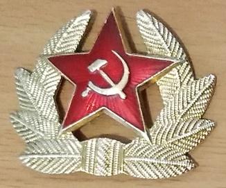 Какарда СССР