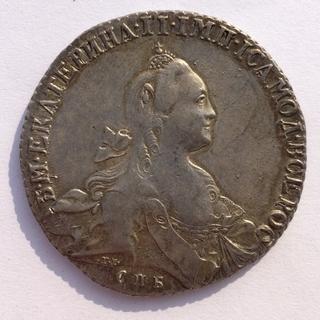 Рубль 1766 спб тi-аш