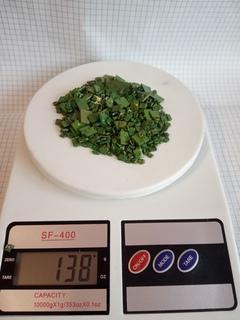 КМ зеленые 138 грм.