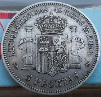 5 песет 1871 *71* Іспанія