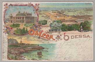 Одесса сувенирная литография 1899