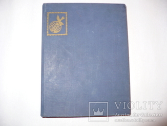 Фауна и флора СССР в альбоме