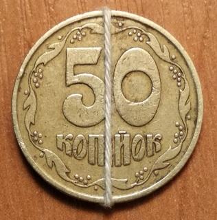 50 копеек 1992 2.1ААм поворот 180 градусов