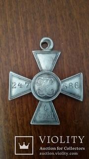 Георгіївський Хрест 4 ст.