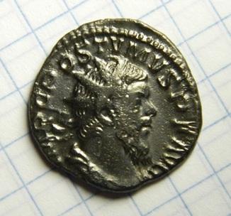 Император Постум, антониниан, 260г., реверс - PMTRP COSII PP