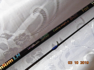Спиннинг ADAMS Titanium LH (5-25 г.)  2.4 м.