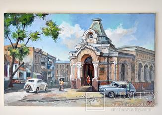"Картина масло холст ""Старая Одесса. Библиотека"" 50х80"