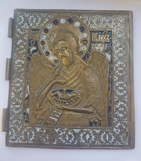 Святой Иоан Предтеча
