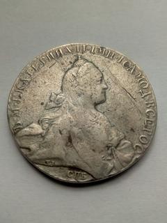 1 рубль 1767