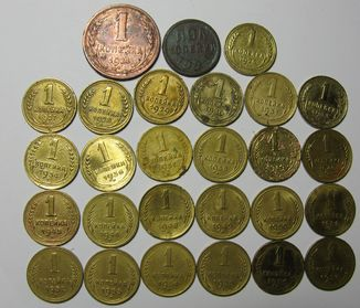 1 коп по годам  с 1924 по 1957(не полная)