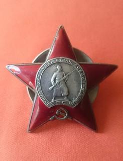 Орден Красная звезда №2912709 надпись монетный двор