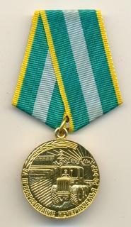 За преобразование Нечерноземья РСФСР, номер лота №1