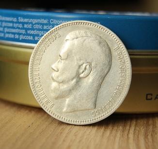 1 рубль 1896г. (А-Г)