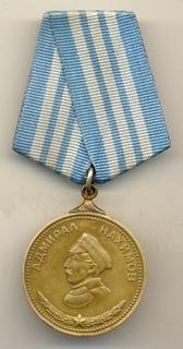 Нахимов штихельный, номер лота №13