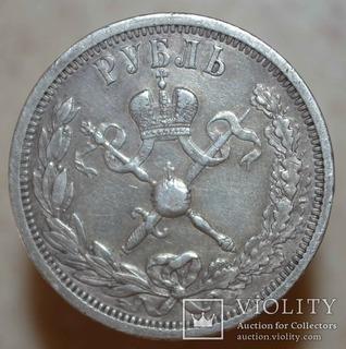 """1 рубль 1896 года (АГ) """"В память коронации Императора Николая II"""""""
