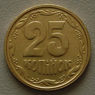 25 копеек БА/БАм-3, реверс/реверс