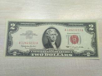 2 доллара 1963