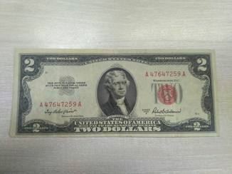 2 доллара 1953 А подписи Priest - Anderson