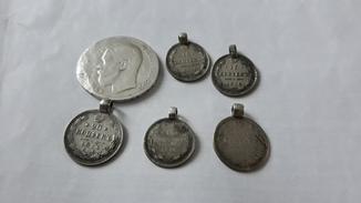 6  монет Миколи ІІ 1895  - 1916 рр