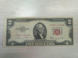 2 доллара 1953 B подписи Smith - Dillon