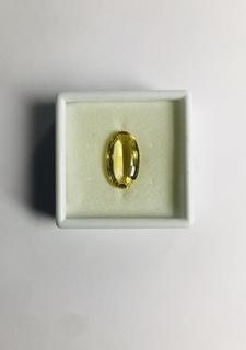 Цитрин золотистый Бразилия 11,05 карата