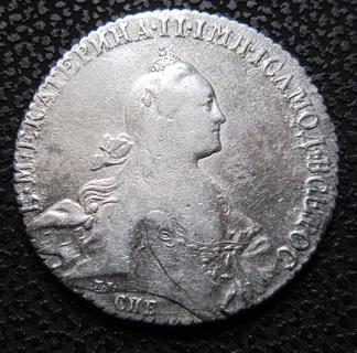 Рубль 1770 року СПБ