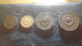 Комплект монет,пол копейки 1927,копейка 1927,копейка 1924,две копейки 1924