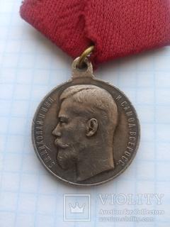 Медаль, за храбрость 4 ст.