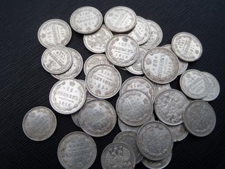 Монеты 41 шт Николая 2